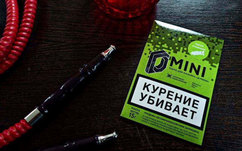 Табак и кальян