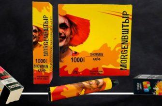 Электронная сигарета Dony