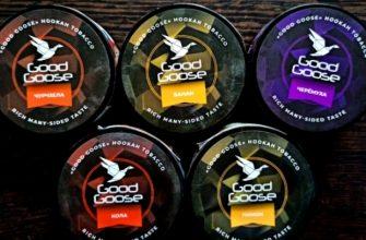 Табак для кальяна Good Goose