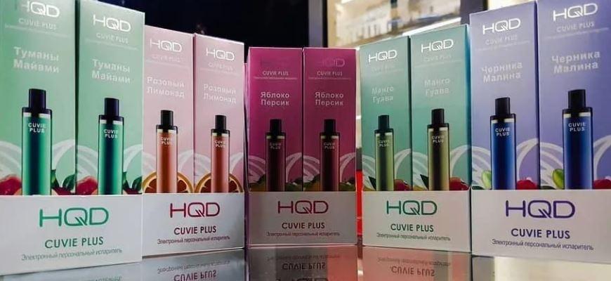 Электронная сигарета HQD Cuvie Plus