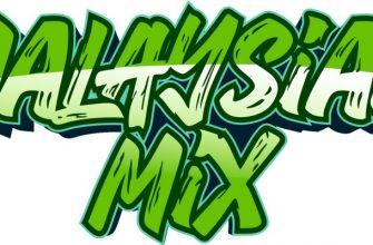 Смесь для кальяна Malaysian mix