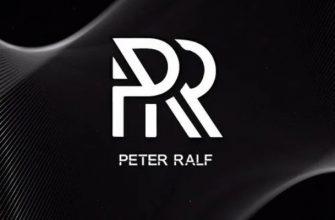 Табак для кальяна Peter Ralf