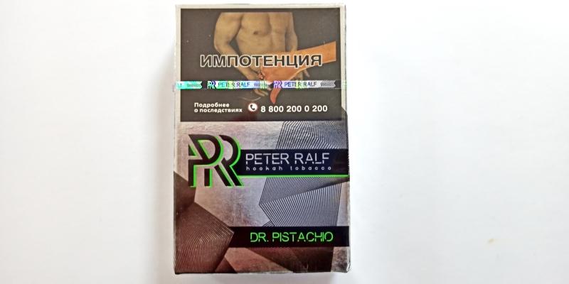 Упаковка и подача табака