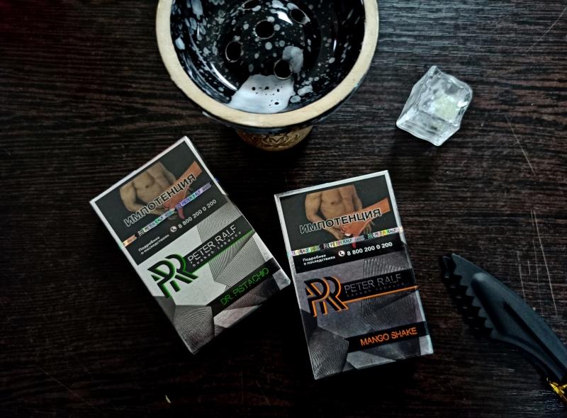Табак и чаша