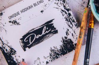 Чайная смесь Dali (Дали)