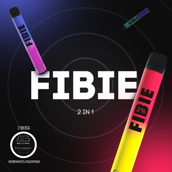 FIBIE Dual Flavor