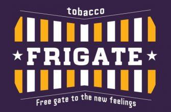 Табак для кальяна Frigate (Фрегат)