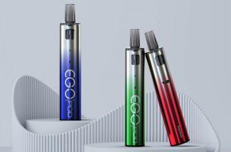 Электронная сигарета Joyetech eGo Pod AST Version Kit