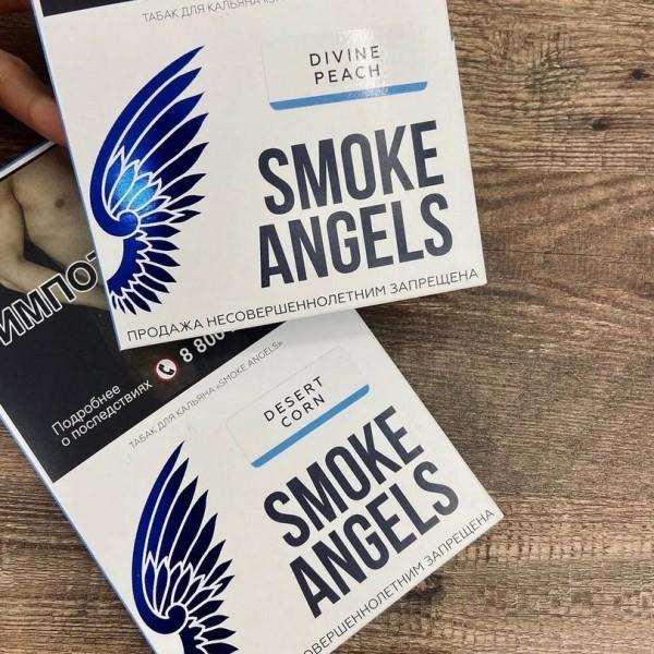 Хороший табак