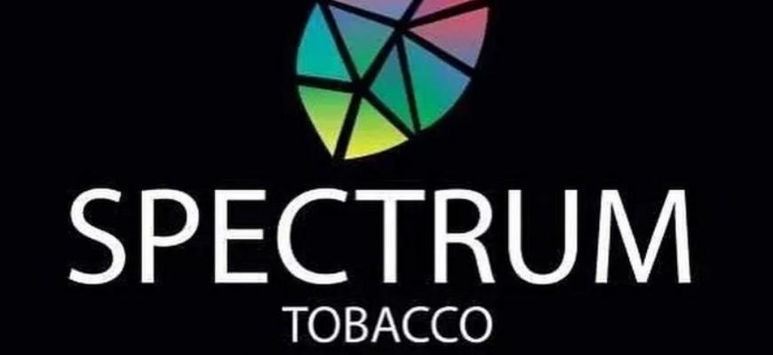 Табак для кальяна Spectrum